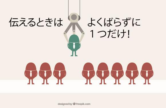 160627_tutaeru.jpg