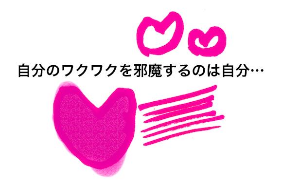 180611_wakuwakubougai.jpg