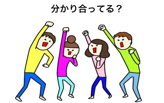 180903_wakaru.jpg