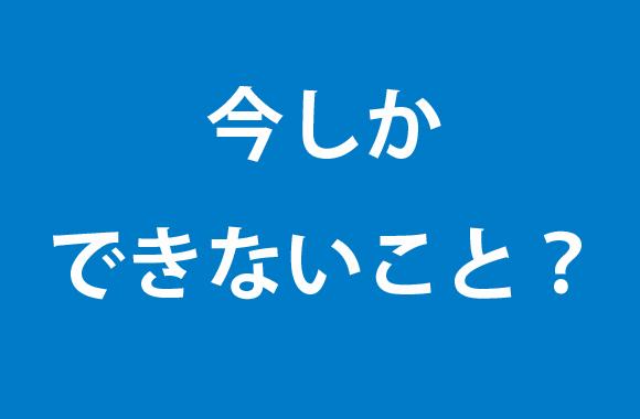 imashika.jpg